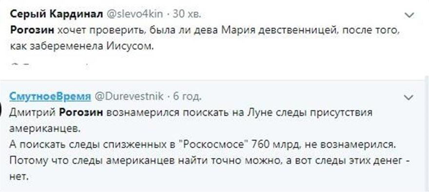 tweet-roghozin