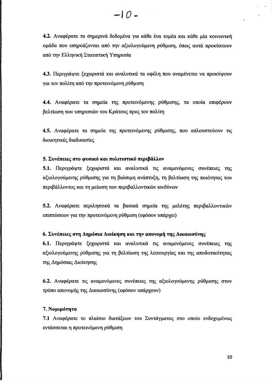 tropologia10