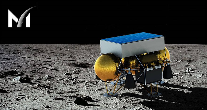 clps_masten_xl-1 Επόμενο βήμα της NASA, η δημιουργία αποικίας στην Σελήνη
