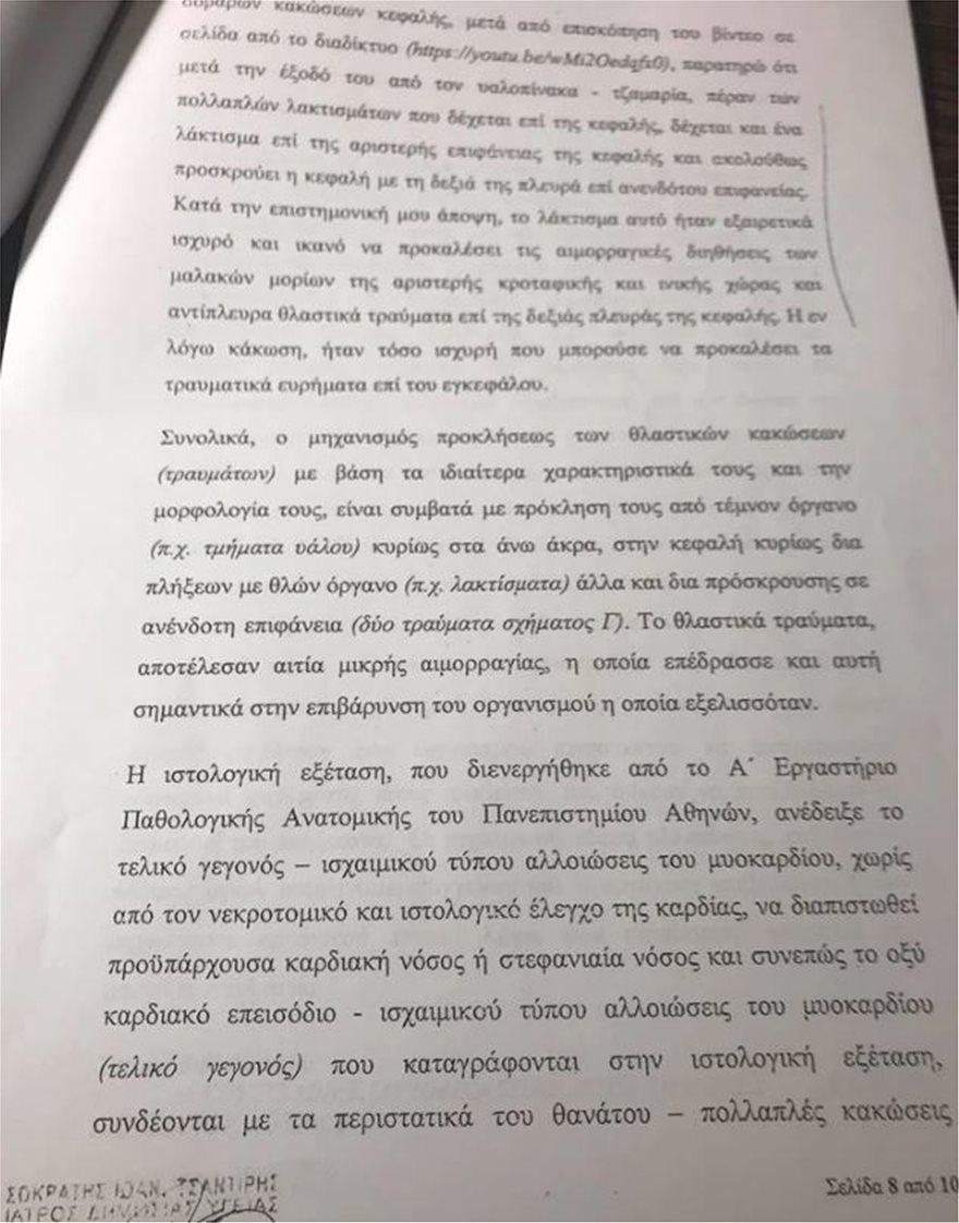 porisma-vic3