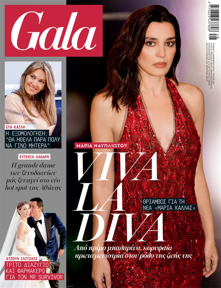 COVER_GALA_23