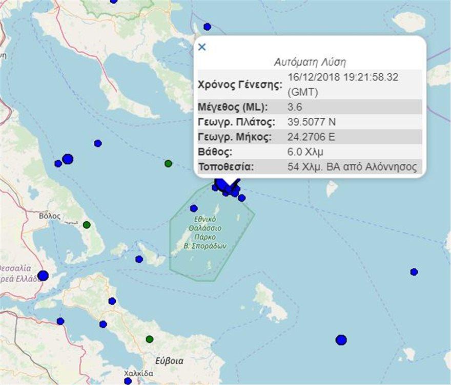sporades_map1