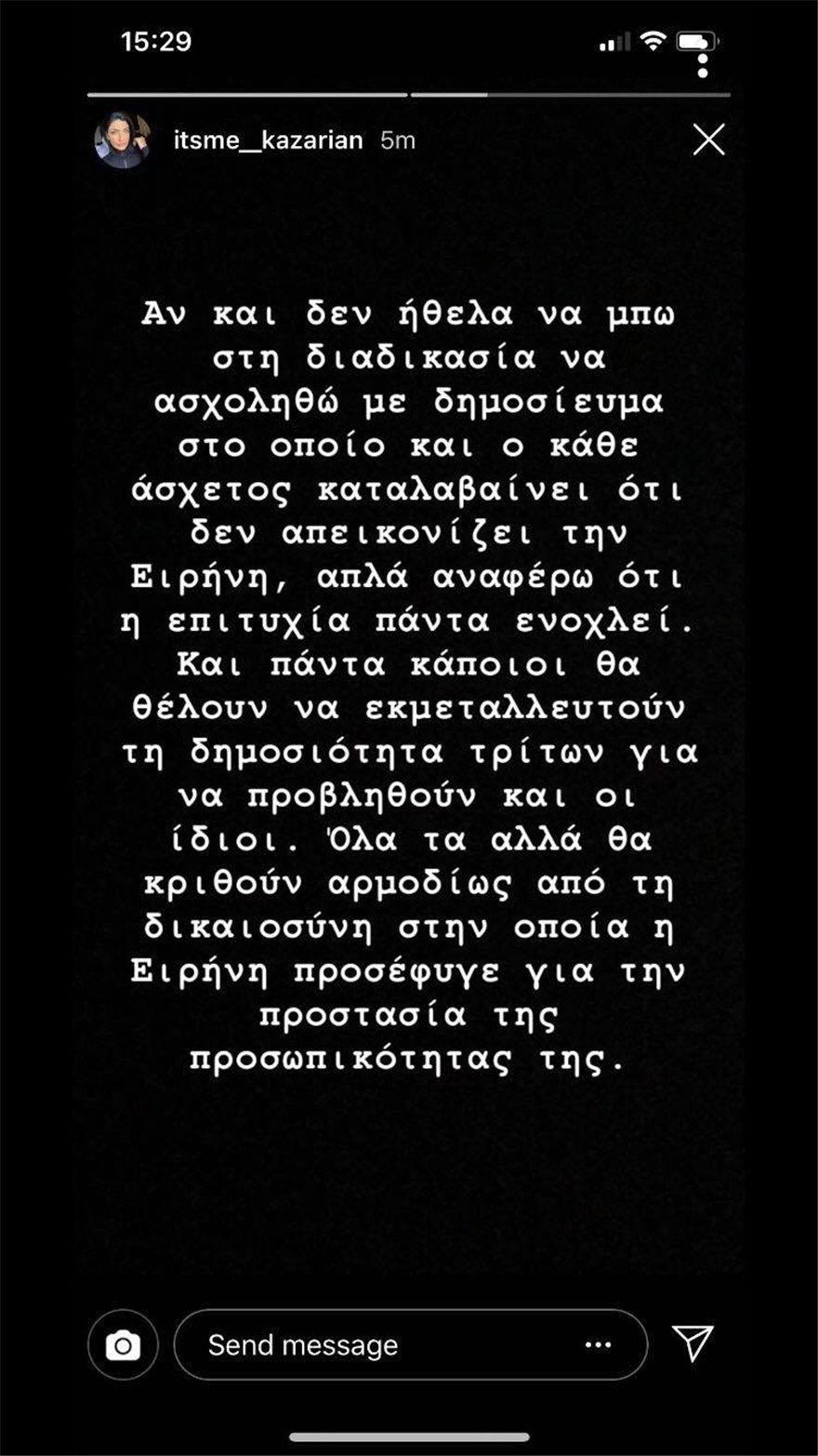 anartisi