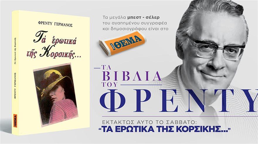 01_book