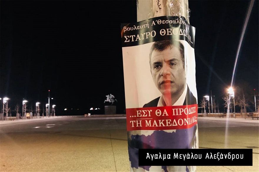 afises-thessaloniki-epta