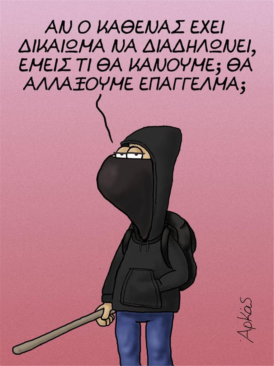 arkas1