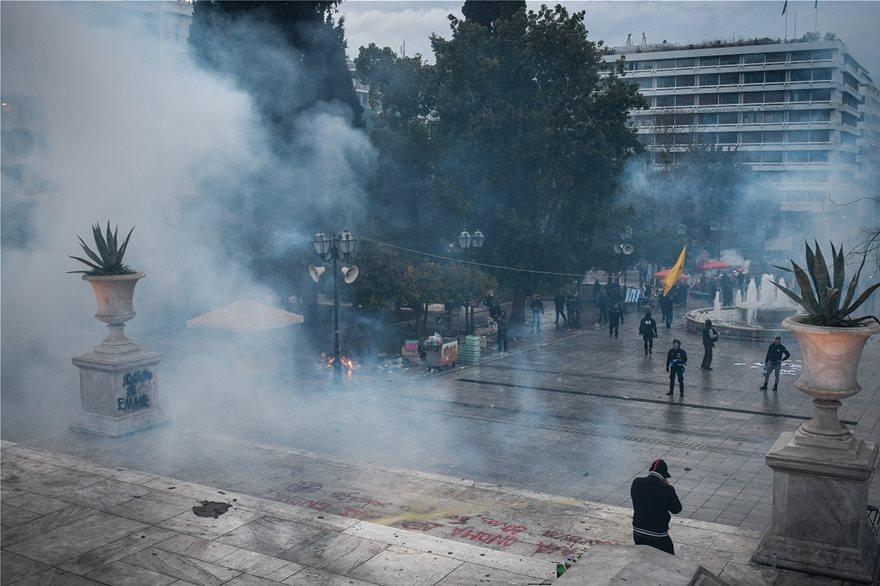 elas-epeisodia-syntagma-tria