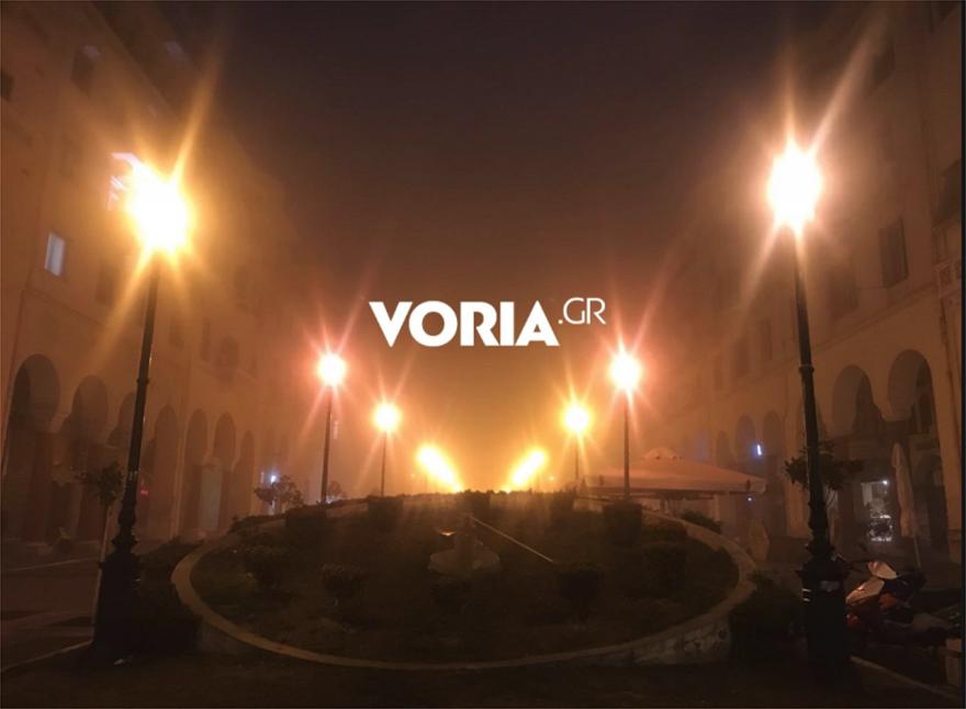 voria_omixli
