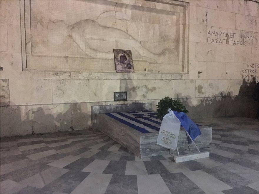 sillalitirio_macedonia_katathesi_stefani