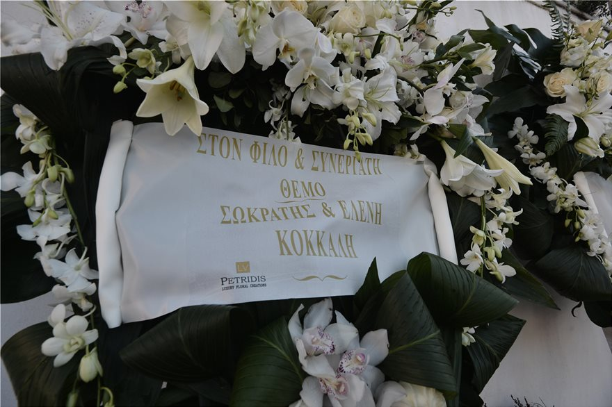 themos_stefani_swkratis_eleni_kokkali