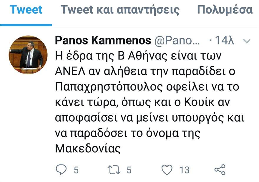 Screenshot_20190201-205620_Twitter