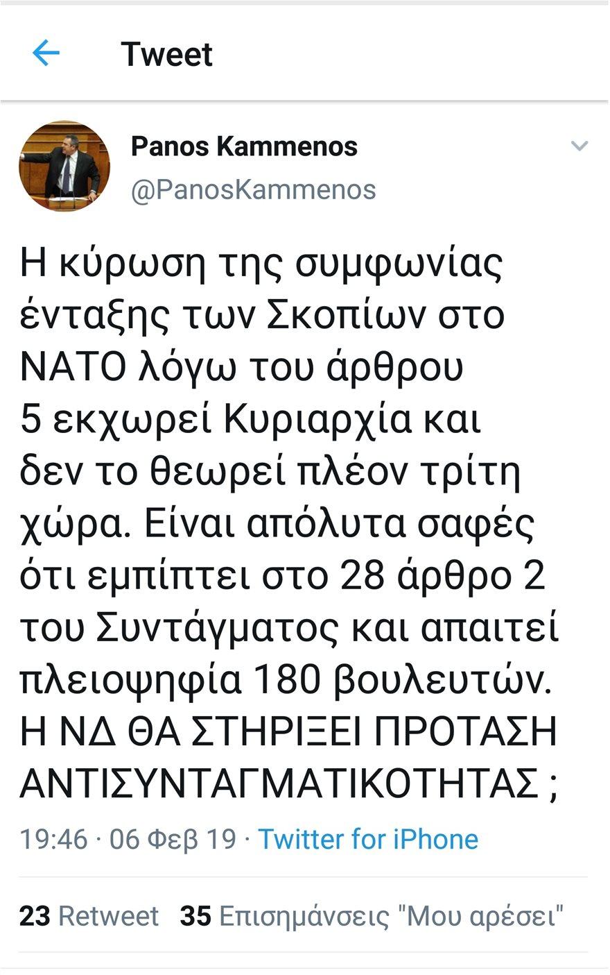 Screenshot_20190206-203327_Twitter