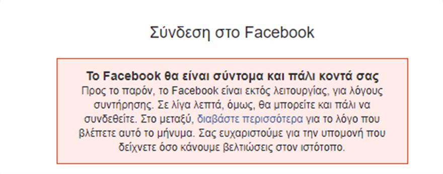 mynima_facebook