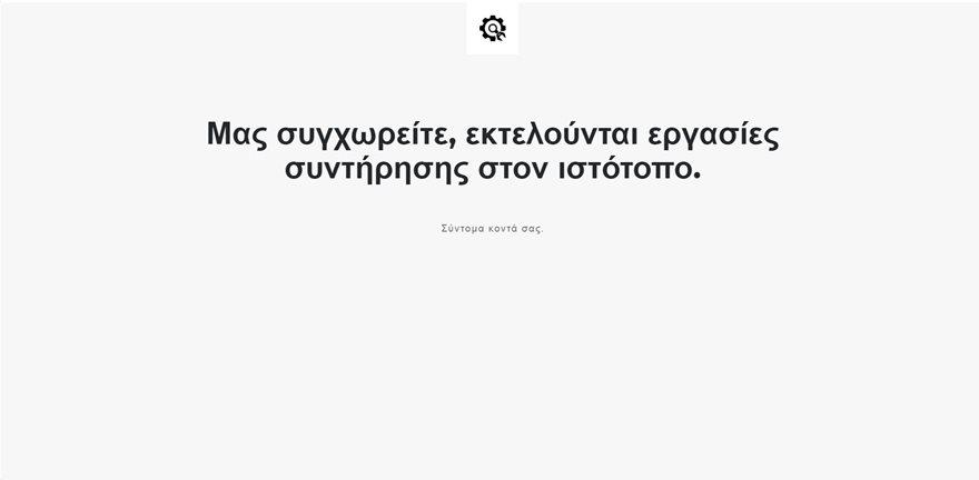 moraitis_site1