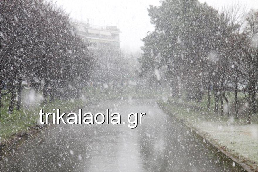 xion_trikala1
