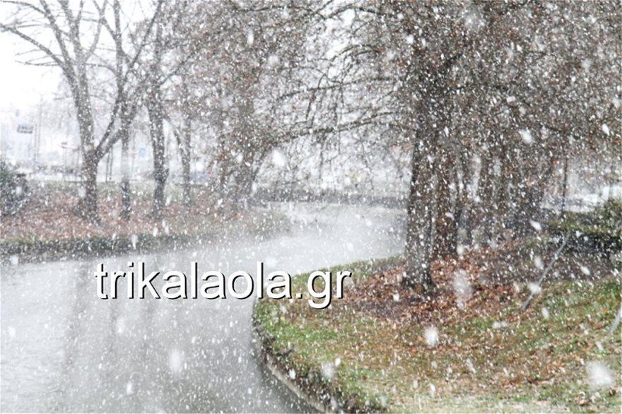 xion_trikala3