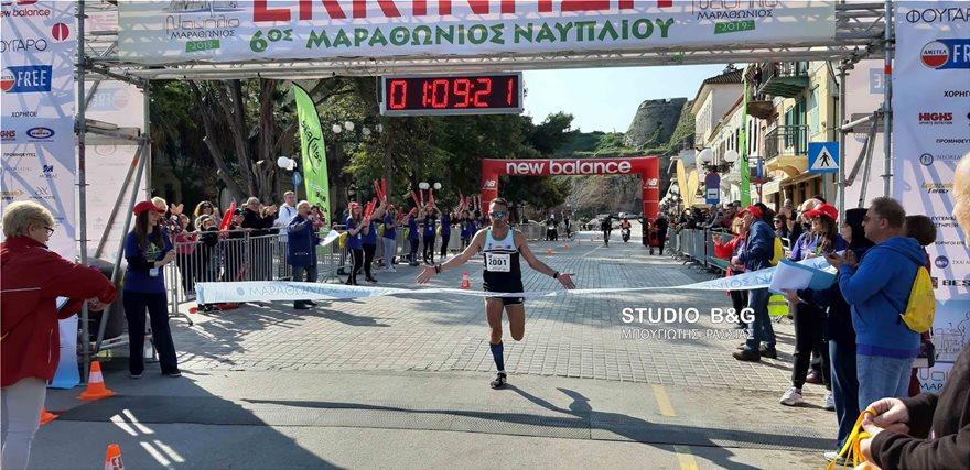marathonios-nafpliou-nbiukis2