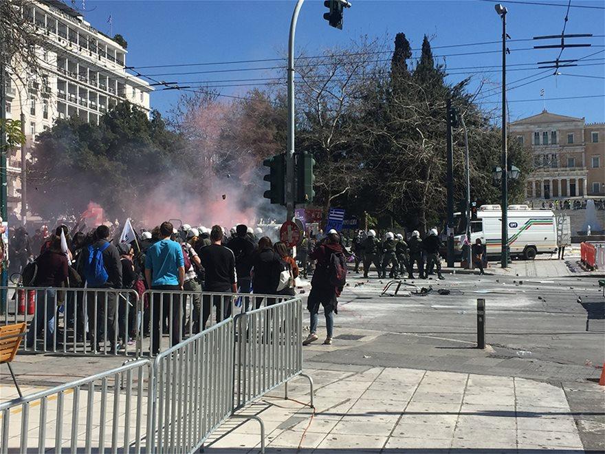 syntagma03