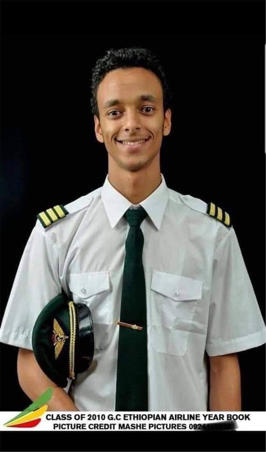 le-capitaine-Yared-Mulugeta-1