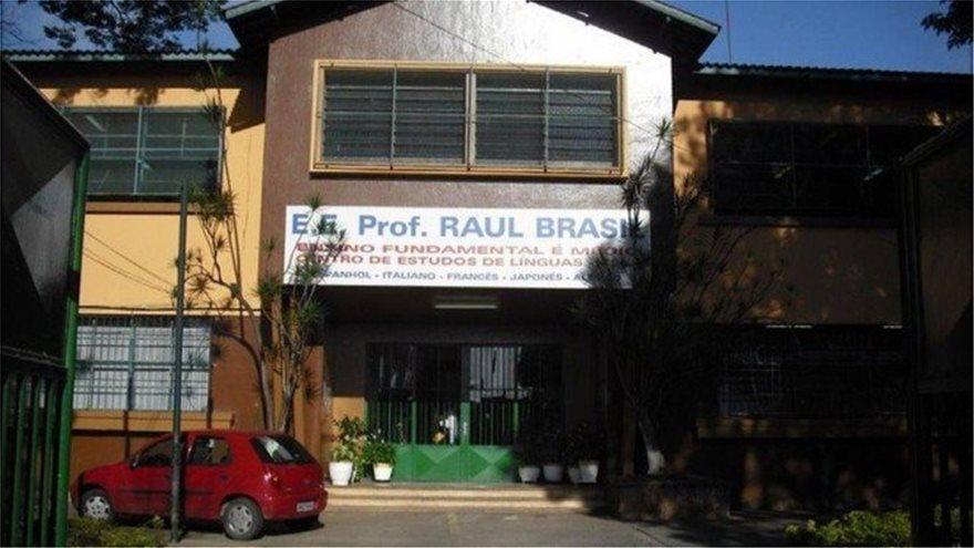 school-brazil