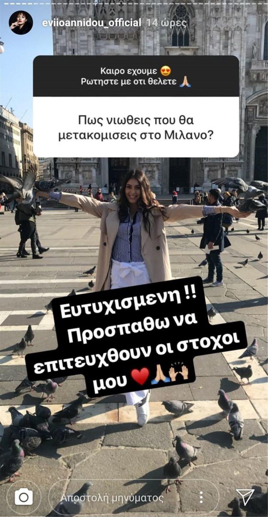 Evi_Ioannidou