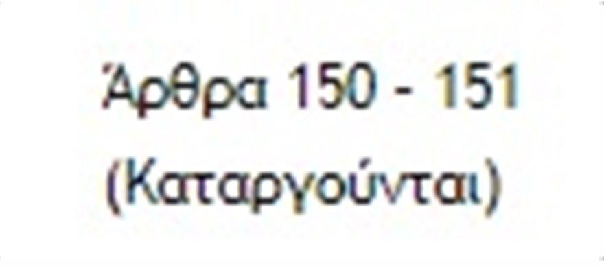pk150151