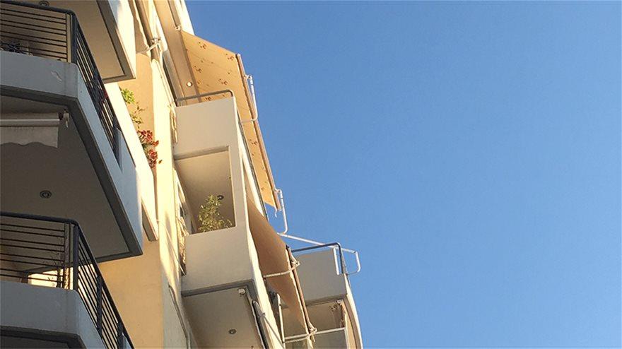 balkoni03