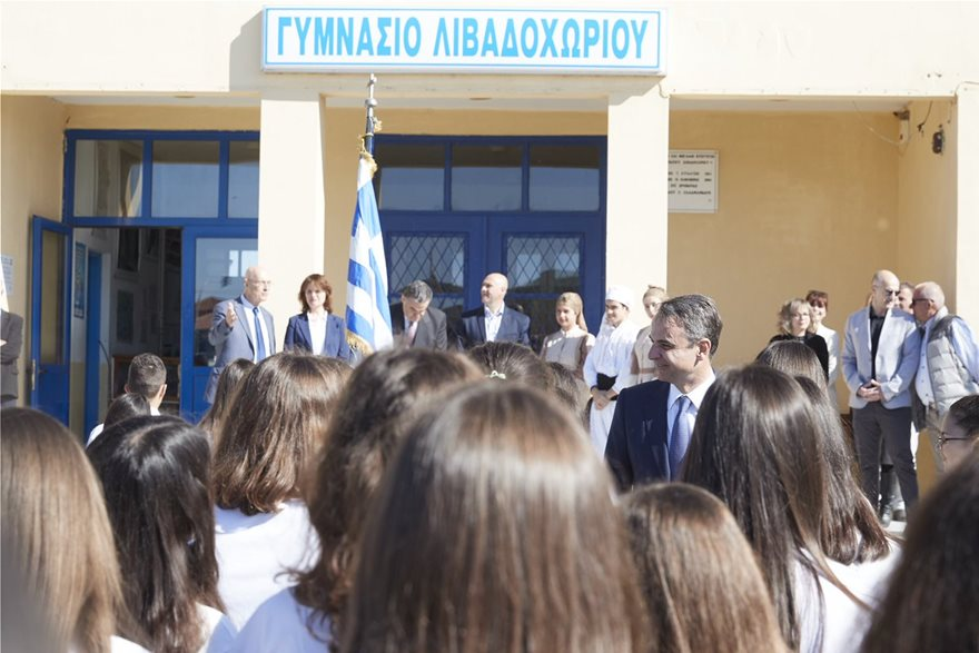 kyriakos-limnos-tria