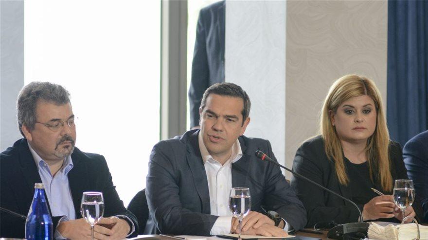 tsipras_chatzigeorgiou
