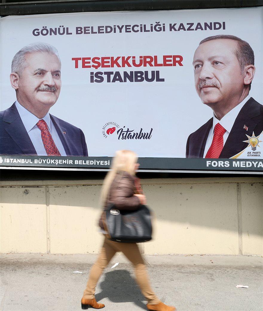 turkey03