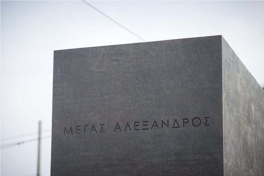 megas_alexandros_agalma_in2