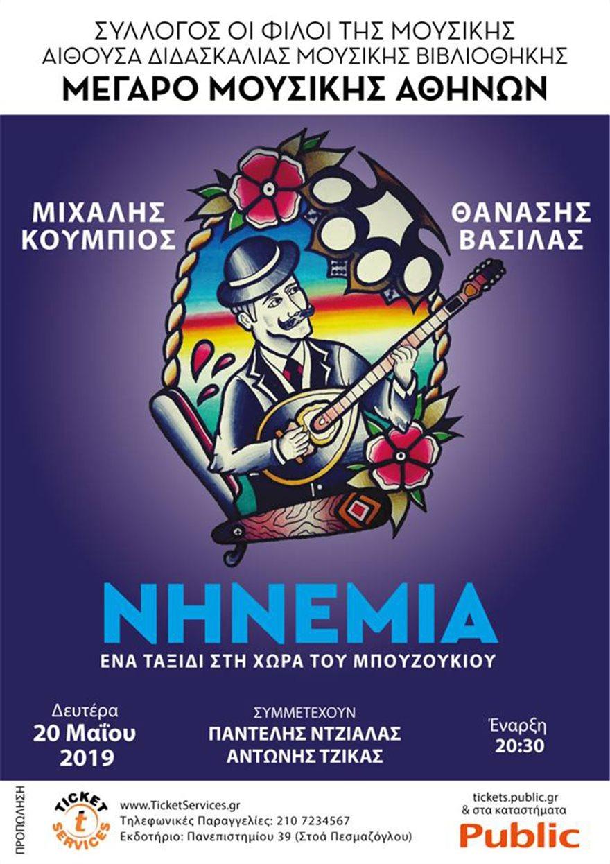 ninemia03