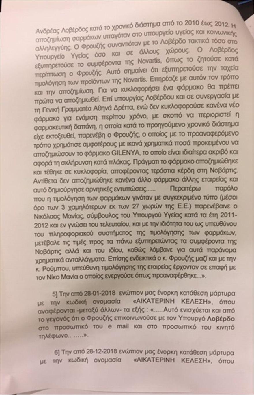 egrafo1