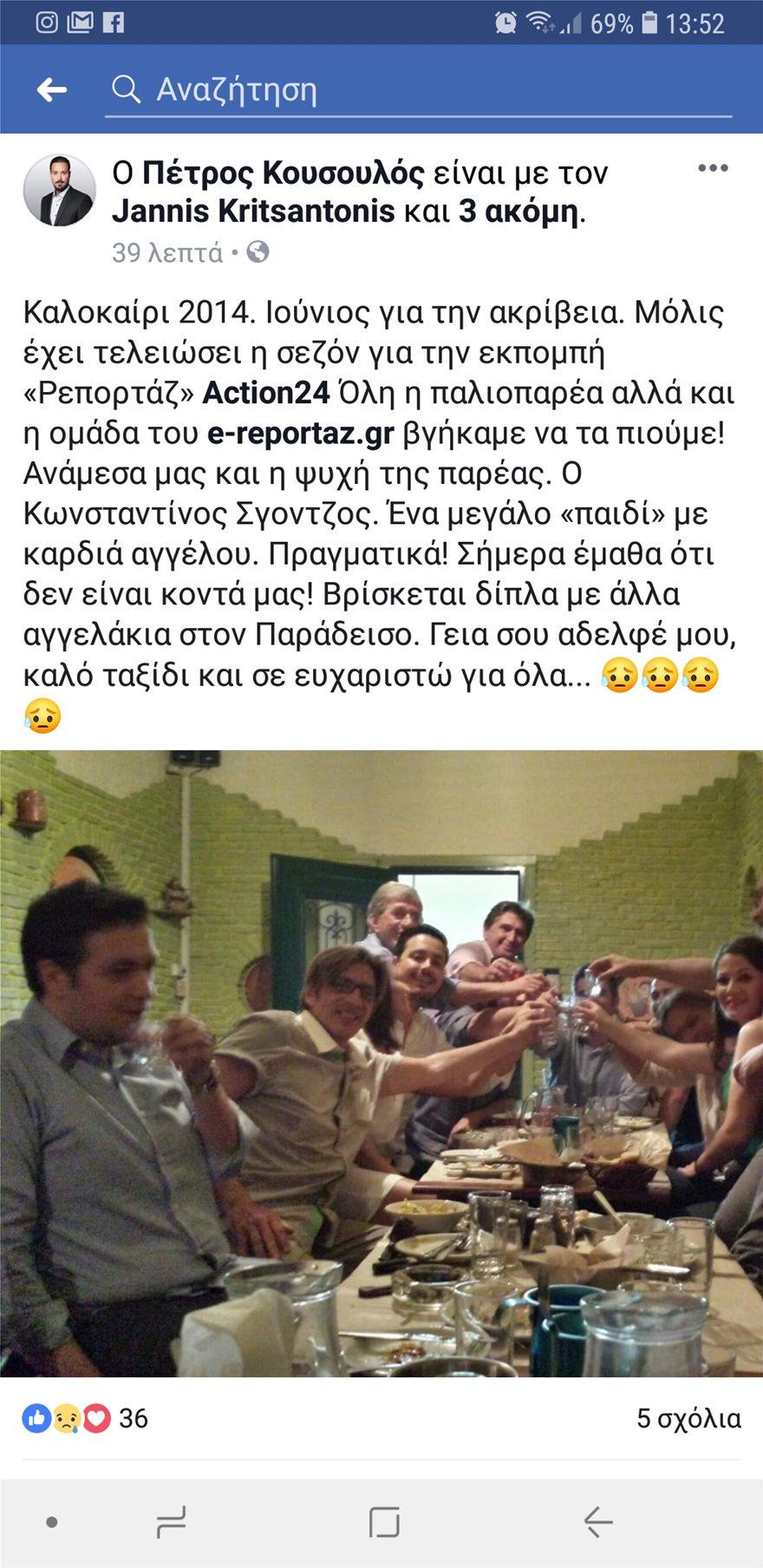 Screenshot_20190414-135230_Facebook
