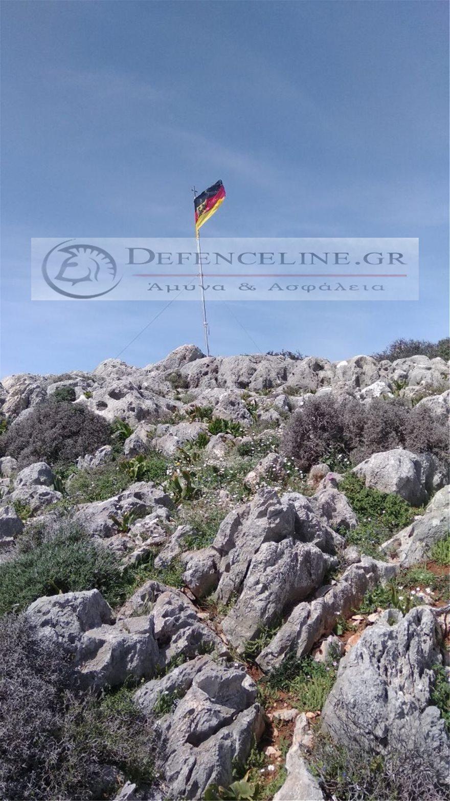 defenceline1