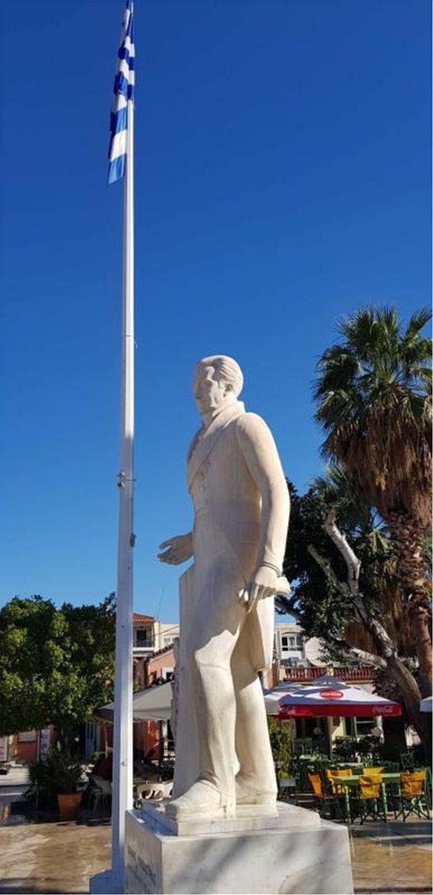 kapodistrias_nafplio__5_