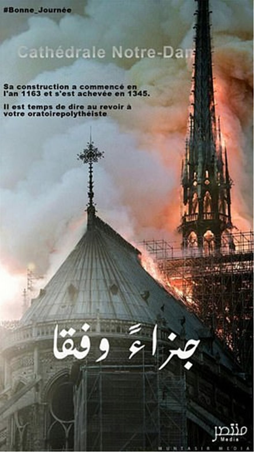 ISIS_Notre_Dame