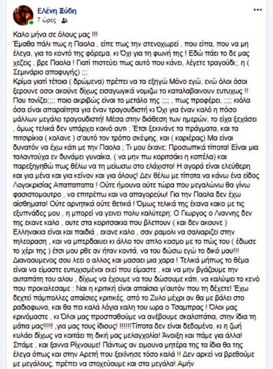 Vitali_Facebook