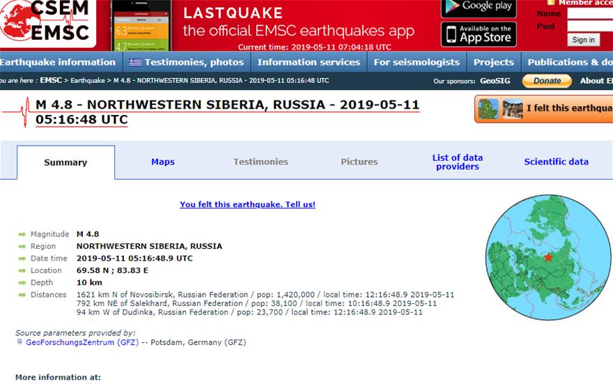 seismos_russia