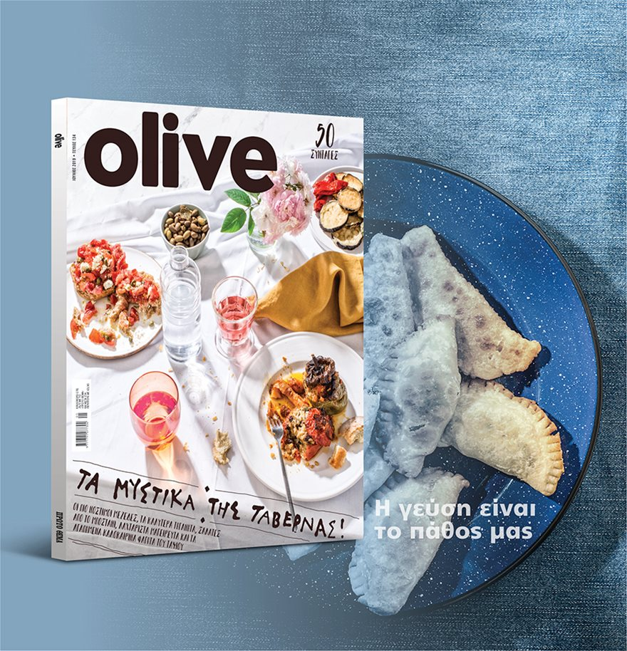 IN-ARTICLE-OLIVE