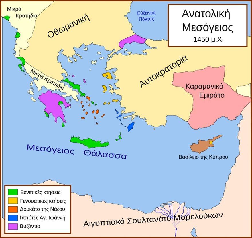 Eastern_Mediterranean_1450_el_svg_