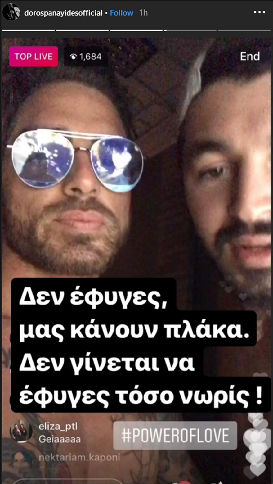Doros_Panagidis