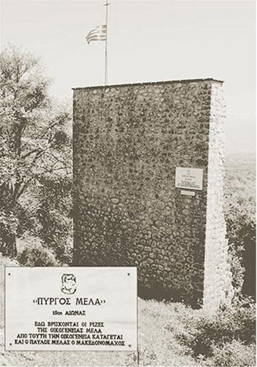 pyrgos_mela