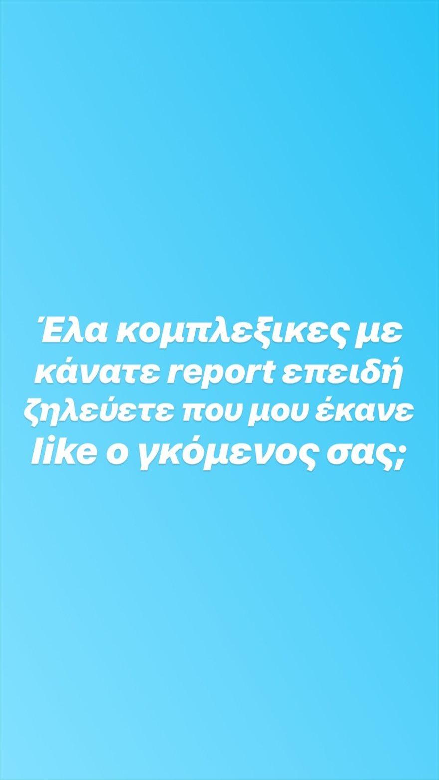 kmetaxa_61306276_374774273156432_1392350904657074362_n