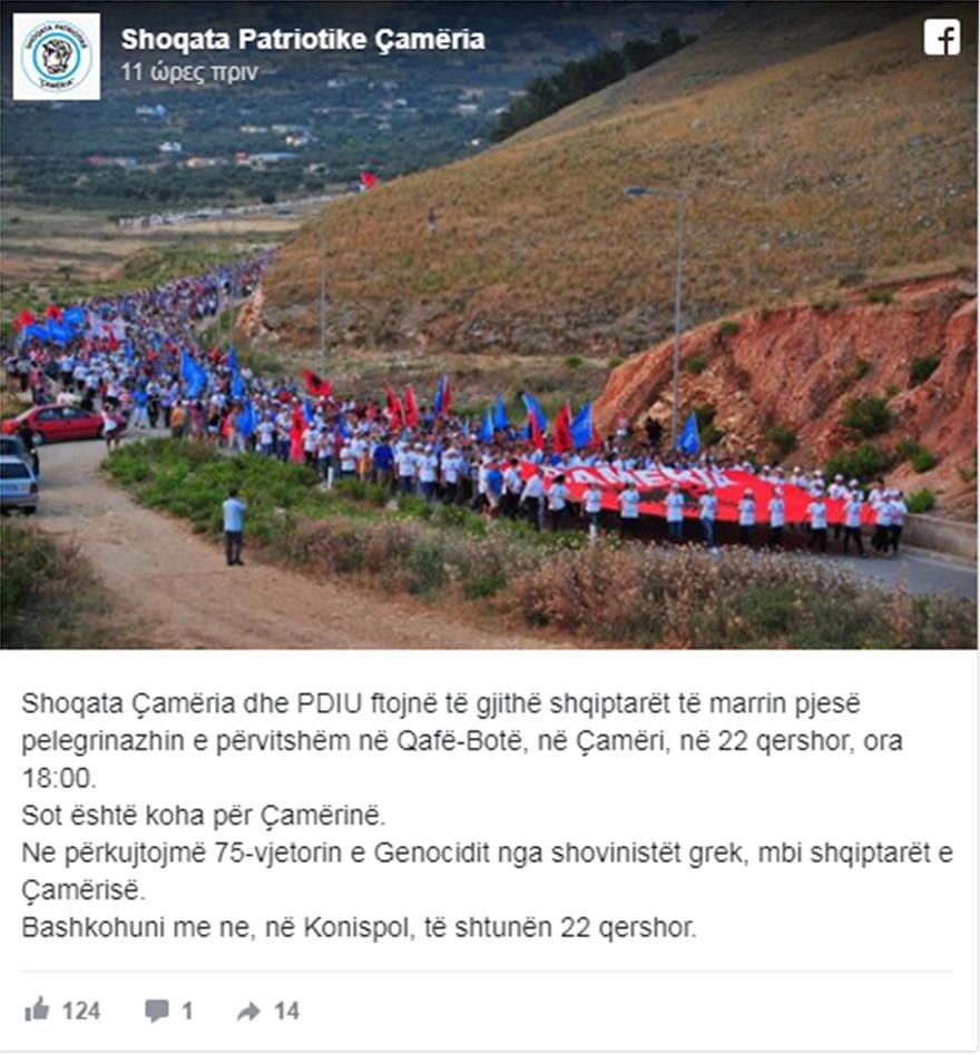 albania_face_in