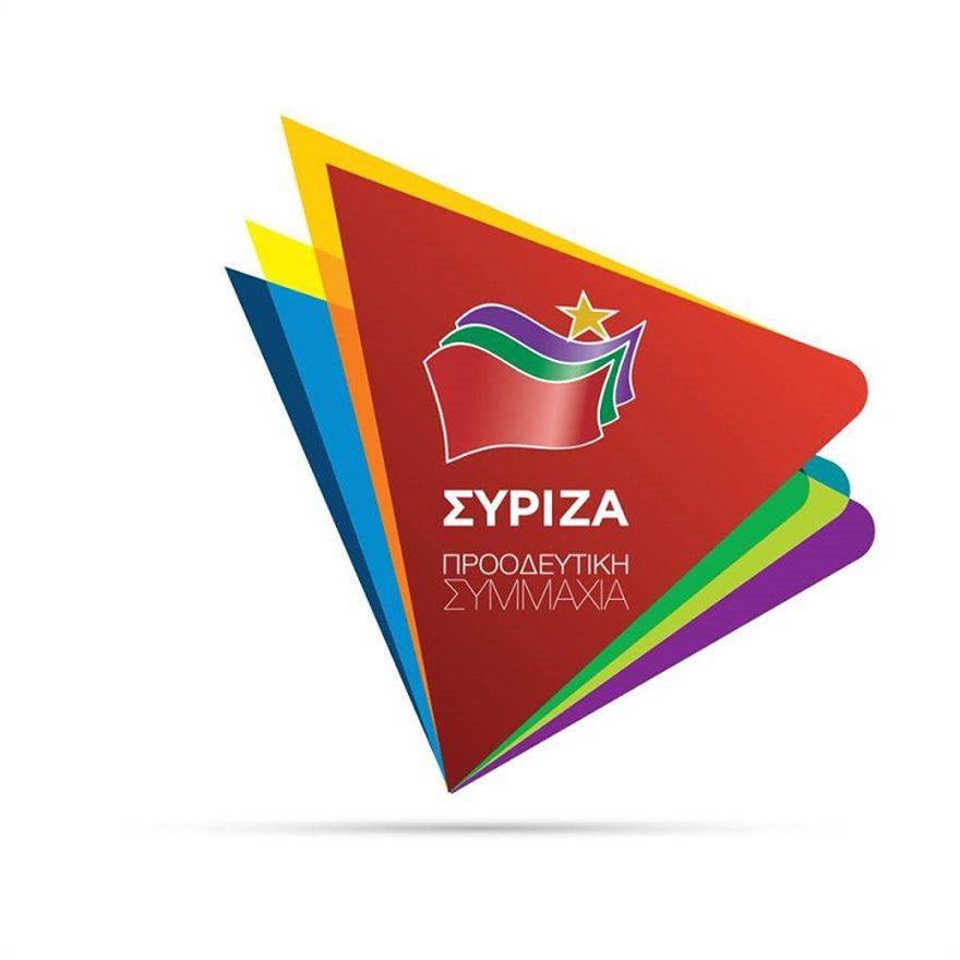 syriza_neologo1.jpg
