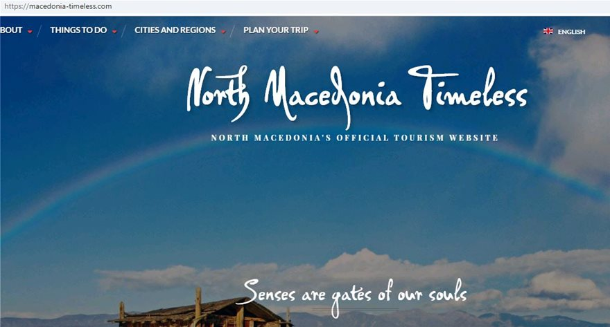 makedonia-timeless-mesa