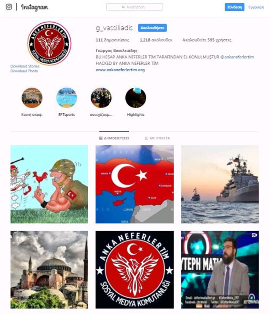 vasiliadis-instagram-dyo