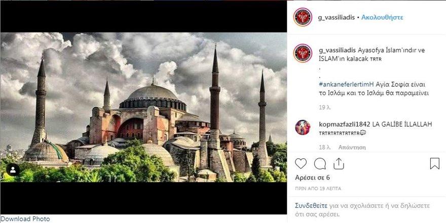 vasiliadis-instagram-tessera