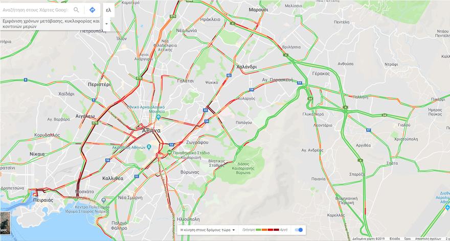 traffic_neo